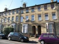 1 bed Flat in Campsbourne Road, London...