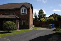 1 bedroom Ground Flat in Shilliaw Drive...