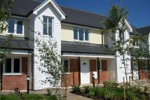 Apartment to rent in Sproughton Road, Ipswich