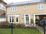 semi detached property in Pattinson Walk...