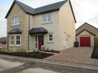 new house in Dutton Drive, Lancaster...