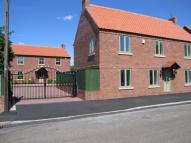 4 bed Detached property for sale in Old Hall Lane...