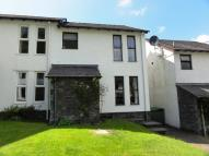 Terraced house in Stockghyll Court...