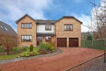 5 bed Detached home in 6 West Crook Way...