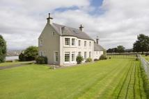 Land in Auchtertyre Farm (Lot 7) for sale