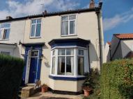4 bed End of Terrace property for sale in Norton Road, Norton...
