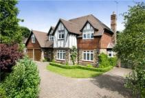 5 bedroom Detached house for sale in Childsbridge Lane...