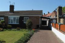 2 bed semi detached home in Meadowfields Close...