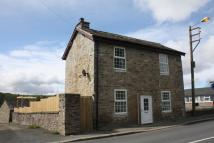 3 bed Detached property to rent in Town End House, Bowes...