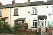 2 bed Terraced home to rent in East View, Crossgates...