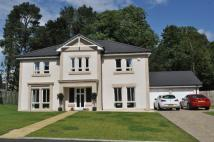 Detached Villa for sale in Montfort Park, Barrhead...