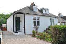 19 Burnfield Cottages Semi-Detached Bungalow for sale