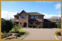 5 bedroom Detached home for sale in Cleadon Towers...