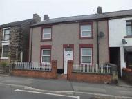 3 bedroom End of Terrace house for sale in Wheatsheaf Lane...