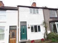 2 bed Terraced property to rent in 6 Bryn tirion Terrace...