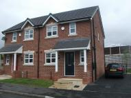 semi detached house in 33 Jutland Rise...