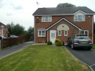 2 bedroom semi detached house to rent in 8 Solva Close...