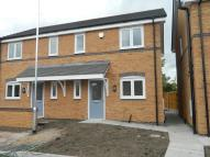 2 bed semi detached home in Plot 2 The Sidings...
