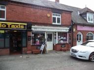 property to rent in 19 Charles Street,