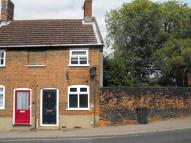 End of Terrace home in Ingate, Beccles, NR34