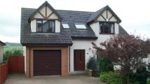 Hillview Road Detached house to rent