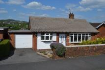 Everest Road Detached Bungalow for sale