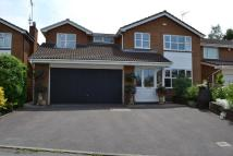 4 bed Detached home in Dart Close (4 BED HOUSE...