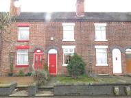 2 bed Terraced house in Lawton Road, Alsager