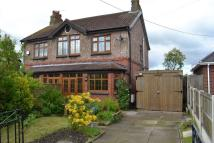 semi detached property for sale in Well Lane, Alsager