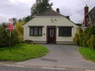 Wrotham Road Detached Bungalow for sale