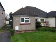 Semi-Detached Bungalow for sale in Rosedale Close, Stone...
