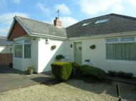 Detached Bungalow in Sandhurst Road, Yeovil...