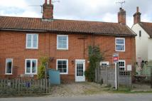 2 bedroom Terraced property for sale in The Green, Aldborough...