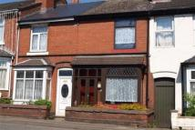 Broad Lanes Terraced property for sale