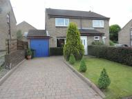 2 bedroom semi detached property in Sunniside Court...