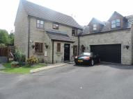 4 bedroom Detached property in Thornhill Close, Dunston...