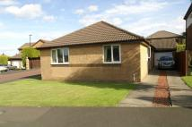 3 bedroom Detached Bungalow for sale in Haversham Park, Fulwell