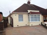Semi-Detached Bungalow for sale in Ronald Square, Fulwell