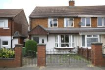 2 bed semi detached house in Blyth Street...