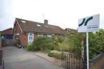 2 bed semi detached home in Brasenose Road, Didcot...