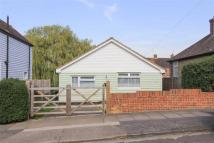 3 bedroom Detached Bungalow in Gosselin Street...