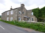 Cottage to rent in Dolly Farm House...