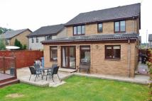Detached property for sale in Mossdale, EAST KILBRIDE