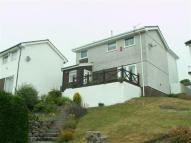 Detached property to rent in Brecon Rise, Pant...