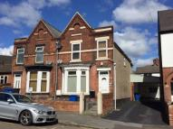 property for sale in Wharf Lane, Stonegravels,  Chesterfield