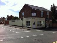 Commercial Property in - Moor Street, Spondon...