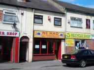 Waterloo Street Commercial Property for sale