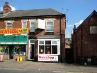 Commercial Property in Upperdale Road, ,  Derby