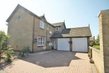 4 bed Detached house for sale in ROSEMARY WAY, CLEETHORPES