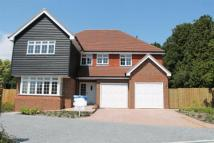 5 bed Detached house in 'The Warren'...